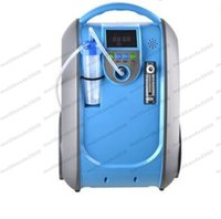 Wholesale O2 Generator Portable - 2017 NEW Multi-functional Li-ion Battery Oxygen Concentrator for Medical Healthcare Home Car Travel Use Mini Portable O2 Generator MYY