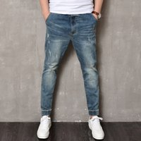 Wholesale Trend Harem Pant - Wholesale-Men's casual jeans Elastic drawstring harem pants new fashion Slim scratched 2016 new hot trend of men's boutique big yards