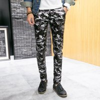 Wholesale Long Faux Leather Pants - Men Army Military Camouflage Leather Pants Green Black Camo Skinny Leggings Pants Trousers Casual Long Fashion Style