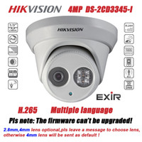 Wholesale Dome Poe - Hikvision DS-2CD3345-I 4MP EXIR Turret IR IP66 Outdoor POE Dome Network Camera