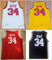 Wholesale Dry Goods - University 34 Len Bias Basketball Jerseys Men Throwback 1985 Maryland Terps Len Bias Jersey Team Yellow White Red Embroidery Good Quality