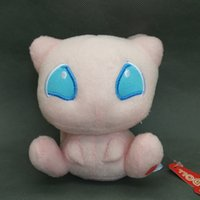 Mew Muñeco De Peluche Baratos-Hot New 5