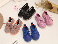 Wholesale Coconut Lights - 2017 new children's leisure sports coconut single shoes girls breathable light sports shoes single boy superstar trendy shoes