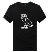 ingrosso magliette personalizzate di alta qualità-2017 nuova maglietta degli uomini del bicchierino-manicotto degli uomini del bicchierino-manicotto degli uomini di nuova estate di alta qualità trasporto libero di alta qualità