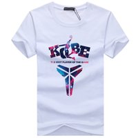 Wholesale Add Long - 2017 summer new short sleeved KOBE men add fertilizer to increase the size of the youth half sleeve T-shirt factory direct sales - star