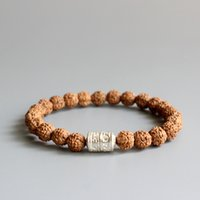 Venda por atacado - Sementes de Rudraksha naturais com budismo tibetano Mantra Sign White Copper Beads Bracelet for Men Women Wholesale New Mala OM Jewelry