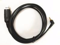 Wholesale Driver Software - Wholesale- PUXING Original USB Programming Cable for PUXING PX-2R(plus) PX-A6 (plus) with Free Driver and Programming software Length 197cm