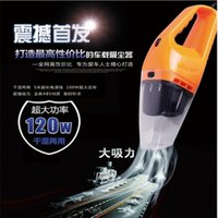 Wholesale High Power Car Vacuum - Wholesale-12V 120W 5M 4000PA 4 Color High-Power Auto Vacuum Cleaner Lowest Price Portable Handheld Car Vacuum Cleaner For Male And Female