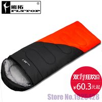 sprint travels - Flytop Sprint summer autumn winter lunch break ultra light hiking travel indoor bed party outdoor camping sleeping bag