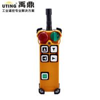 Wholesale Crane Remote - Wholesale- Telecontrol F21-4D transmitter   crane Remote Control  wireless remote control UTING remote control transmitter