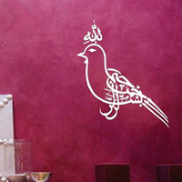 Paper painting glass ornaments - DY134 Vinyl Wall Decal Arabic Script Painted Bird Ornaments Wall Stickers For Nursery Creative Decoration