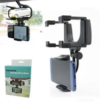 Wholesale Gps Mirrors For Cars - Car Phone Holder Universal Car Rearview Mirror Stand Mount Holder Cradle for Cell Phone GPS Holder With Retail Package