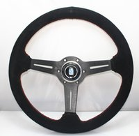Wholesale Free Wheel Racing Car - HOT 2017 Universal car modification 14 inch matte leather racing ND steering wheel 350MM high quality free shipping