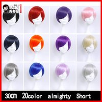 Wholesale Black Purple Short Wig - HSIU 30cm short Wig Black white purple blue red yellow high temperature fiber Synthetic Wigs Costume Party Cosplay Wig 1-10 color