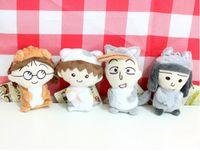 "Wholesale Jade Bi - New Fun 4 Styles 4"" Chi-bi Maruko Cos Kitten Plush Doll Classmates Jade Hanawa Noguchi Dolls Pendants Gifts Soft Stuffed Toys"