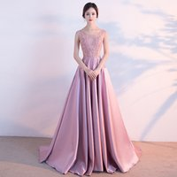 Wholesale Beaded Silk Taffeta Ball Gowns - New Arrival Ball Gown Princess Evening Dress 2017 Boat Neck Lace beading Sleeveless Prom Dresses Party Gown