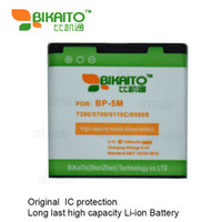 Wholesale Battery Bp 5m - BP-5M Mobile Phone 3.7V 1080mah Battery For Nokia 7390 5700 6110C 6500s