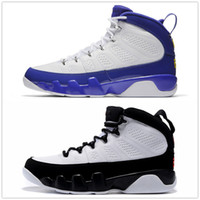 Wholesale Embroidered Top Women - 9s Classic 9 OG Space jam Tour Yellow black white blue yellow High Top basketball shoes for men women