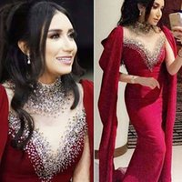 black designer sarees - 2017 Designer Sarees For Women Saudi Arabic Evening Gowns Burgundy Mermaid Crystals Evening Dress Sexy Formal Dresses