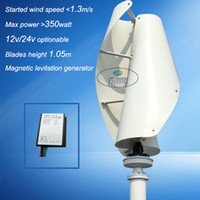 Wholesale Solar Wind Hybrid System - 300w vertical axies wind turbine generator 12v 24v 48v with controller for wind solar hybrid system home streetlight use
