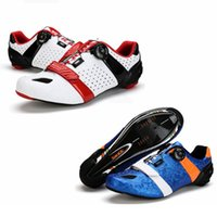 Wholesale Shoe Bike Carbon - SANTIC Bicycle Shoes Carbon Fiber Road bike Shoes Auto-lock Athletic Ultralight Breathable Road Bicycle Shoes Cycling Equipment