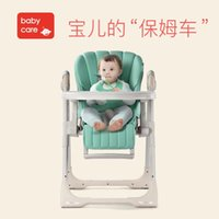 Wholesale Baby Kids Maternity Baby Feeding Dining Chairs Seats