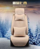 Wholesale Sheepskin Car Cushion - Winter Wool Car Cushion New Cadillac XTS XT5 SRX CT6 ATSL Special Cushion