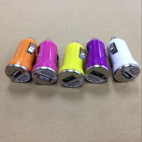 Wholesale USB Car Charger Adapter Colorful Bullet Chargers Adapter Cigarette Lighter For Apple Iphone7 Iphone s Plus mini Samsung Galaxy Note S7