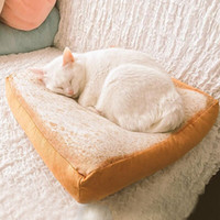 Wholesale Pet Animations - Creative Funny Soft PU Cat Mat Delicious Toast Sliced Bread Toast Cushion Pet Bed Throw Pillow Animation Home Decoration