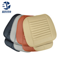 Wholesale Car Seat Cushions Brown - HZYEYO Faux Leather Car Seat Cushion Four Season Use Car Seat Cover Pad leather ,four colors T1008