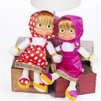 Wholesale Masha Bear Toys - Kawaii Plush Dolls Birthday Gifts Popular Russian Masha And Bear Soft Stuffed Animal Toys Plush Christmas Gift