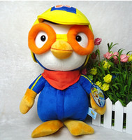 Wholesale Doll Pororo - Wholesale- 20CM Cute Cartoon Penguin Plush Toys Pororo With Glasses Stuffed Dolls Soft Pillows Baby Toys Hot Sale Special Offer NT050B