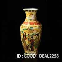 Wholesale Chinese Vase China - Collection Folk Art Chinese Famille Rose Porcelain Vase hand-painted Maid Big Vase w Qianlong Mark