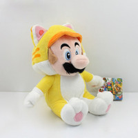 Super Mario 3D World Plush Toy Doll 9