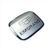 Wholesale Emgrand Ec7 - Wholesale- Geely Emgrand 7 EC7 EC715 EC718 Emgrand7 E7 ,Emgrand7-RV EC7-RV EC715-RV EC718-RV EC-HB hatchback HB,car fuel tank cover