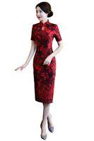 Wholesale Qipao Fabric - Shanghai Story Red Keyhole Short Sleeve Suede Fabric Long Qipao Dress vintage chinese cheongsam Oriental dress