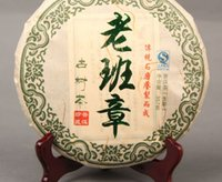 Wholesale Pu er tea old class chapter old trees tea g chapter chapter old trees pure Pu er raw tea