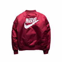 ingrosso giacche invernali giapponesi-Inverno mens Ma1 Bomber giacche 2017 giapponese Bomber Jacket KANYE WEST Pilot Flight Jacket Bombardieri streetwear Baseball Coats 3XL