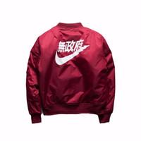 casacos de inverno japoneses venda por atacado-Inverno mens ma1 jaquetas bomber 2017 jaqueta japonê kanye wester piloto piloto jaqueta de bombardeiros streetwear jaqueta de beisebol 3xl