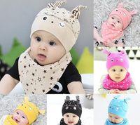 Wholesale Infant Sleep Hat - wholesale Baby Infant Newborn Owl Pocket Hat Bibs Baby Sleeping Accessories Cute Caps Cotton Hats