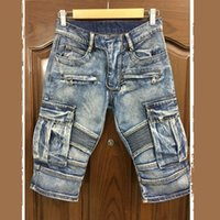 Wholesale Stylish Capris - Wholesale-NWT Men's Stylish Fashion Biker Cargo Denim Short Jeans Size 28-40 (#1601),Epacket Fast Free Shipping