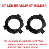 Wholesale Kia Sorento Led - 2PCS H7 LED Headlight Conversion Kit Bulb Base Holder Adapter Retainer Socket Clip For Kia K3 K4 K5 Sorento Sportage Hyundai Sonata Tiguan