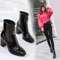 Wholesale Thick High Heeled Work Shoes - 2017 New Patent Leather Women Ankle Boots Front Zipper Design Shoes Woman High Thick Heels Fashion Boot Female Square Toes Martin Boots