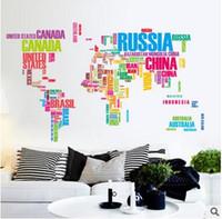 aprendizagem adesivos de parede venda por atacado-Atacado Aprendizagem Carta Mundi Mapas Wall Stickers Infantil e Brinquedos Educativos Hot Decoração adesivos de parede grátis
