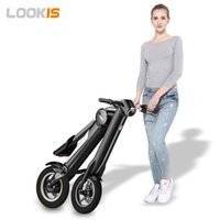 Wholesale Bike E Seat - e Bike Folding Scooter 2016 Newest Model 25KMH 8.8AH Urban Rider Adult Lightweight Electric bicycle