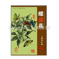 Wholesale Tattoo Book Flash Flowers - Wholesale-Crazy Tattoo Book Supply Wholesale Tattoo Book Butterfly & Flowers Tattoo Manuscript Chinese Painting Flash Book Free Shipping