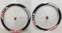 Wholesale Sram Carbon Clincher Wheelset - New SRAM S50 700C Road Wheelset alloy brake 50mm 3K full carbon bicycle clincher+ spokes+ hubs A01
