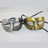 Retro Roman gladiator Halloween party masks man woman children Mardi Gras Masquerade mask Gold and Silver available