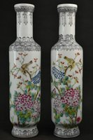 China pair flower vase - Old Porcelain Drawing Flower Look At Each Other Bird Rare Lucky Pair Vase