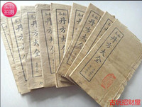 Wholesale Antique Impressionist Painting - Antique calligraphy and painting collection of antique old book ancient old book hand copying medical book danfang Daquan 9